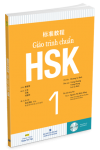 HSK1-BH_f