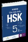 HSK5A-BH