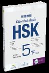 HSK5B-BT